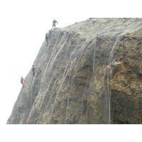 Rockfall Slope Protection/ Mountain Rockfall Protection thumbnail image