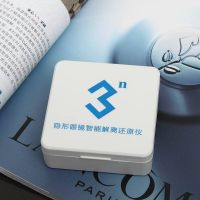 3N Electric Contact Lens Cleaning Case,Eyewear Cleaning thumbnail image