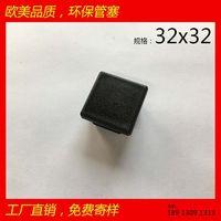 "1 1/4"" Square Tubing Black Plastic Plug, 1.25 Inch End Cap 1-1/4"" Fence Post Pipe Finishing Caps Ins"