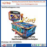 3D KONG Fishing Arcade Table Game Machine   Coin Operated Gambling Fishing Game Machine