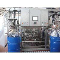 Full Automatic Juice /Sauce /Liquid/ Aseptic Bag Filling Machine thumbnail image