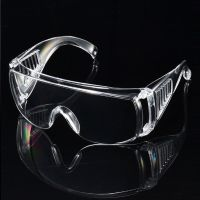 safety goggles medical goggle protective glasses PC thumbnail image