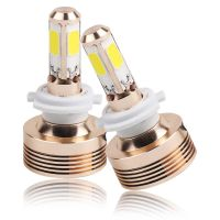 New design auto lighting system auto LED bulb