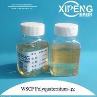 Busan 77 emulsion breaker in MetalWorking Fluid