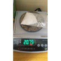 2fdck, 2FDCK,2-FDCK 111982-50-4 crystal powder forms