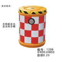 Solar Crash Barrel