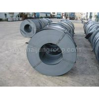 Cold rolled strip steel thumbnail image