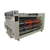 semi automatic Chain feeding flexo printer slotter rotary die cutter machine thumbnail image