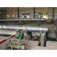 CARBON STEEL SSAW PIPES