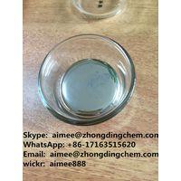 Sodium Cyanide/Cymag/mercury/Hg High Purity cas:7439-97-6/143-33-9(aimee) thumbnail image