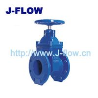 G4368 AS resilient seated gate valve thumbnail image