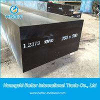 Cold work tool steel D2, Alloy steel D2, Tool steel D2