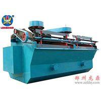 Metallurgy Machinery Flotation Machine