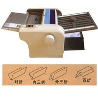 Automatic folding machine ED-2202 thumbnail image