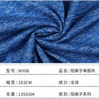 wholesale cationic sport jersey fabric polyester fabric for t shirt