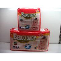 Besco Baby baby diaper
