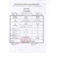5-Nitroisophthalic acid (5-NIPA) thumbnail image