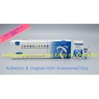 Authentic & Original HGH Ansomone--Multiple Anti-fake System thumbnail image