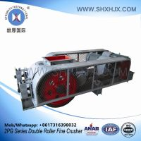 Double Roller Fine Crusher For Produce Pisolite And Sand