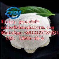 PMK Glycidate 13605-48-5 best quality 99% purity PMK powder thumbnail image