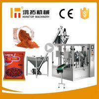 Rotary Powder Packing Machine