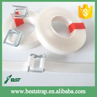 BST factory direct sale 25mm Plastic Polyester Cord Strapping for transport