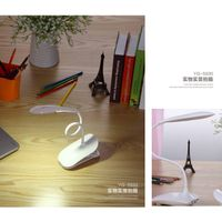 LED eye-protective table light, USB charge clamp, bed light, reading light, learning light Inquire n