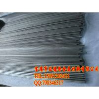 titanium bars&rods thumbnail image