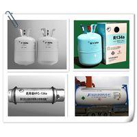 Pharma grade HFC-134a