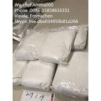 Cheap price good quality Stanozolol CAS:10418-03-8 thumbnail image