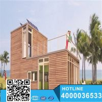 Low Cost Enviromment Friendly Wooden Prefab House
