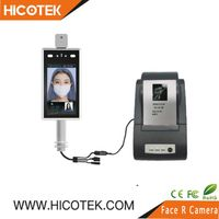 Facial Recognition Time Attendance Thermal IP Camera