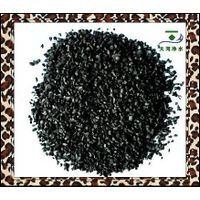 Granular activated carbon from coconut shell