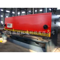 CNC Hydraulic Guillotine Shearing Machine(QC11K-6X3200)