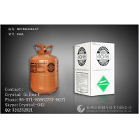 refrigerant gas R404A on best sale