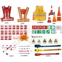 safety warning signs tape