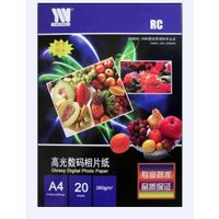 A4 260G RC high glossy waterproof photo paper & inkjet printing  paper for positive screen printing, thumbnail image