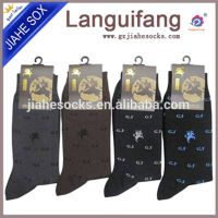 Men's Business Socks dress socks cotton
