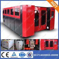 SD-FC4020-2000W fiber laser cutting machine for sheet thumbnail image