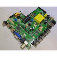 Universal LED TV main board video control motherboard