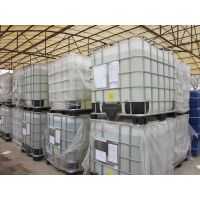 Glacial Acetic Acid 99.8% with competitive price