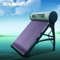 Customized Widely Used High Quality Solar Water Heater Price with manufacturing equipment In mexico