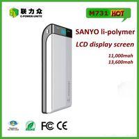 high end innovative gift power bank with sanyo li-polymer power bank
