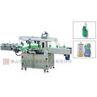 TK-950 Twin Labeling Machine