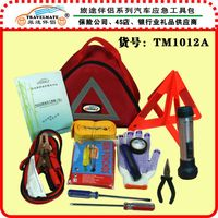 Roadside Emergency Kit car safety kit