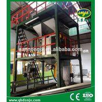 Urea Fertilizer Making Machine thumbnail image
