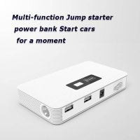 2016 latest car jump starter Li-polymer 10000mAh power bank for cars and phones