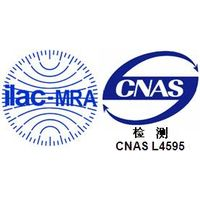China ISO/IEC 17025 ILAC-MRA CNAS Testing Laboratory,IEC60598,IEC60968,IEC60065,IEC60950,IEC60335,IE thumbnail image