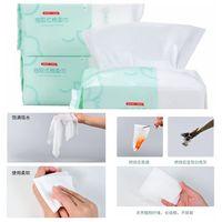100pcs Disposable Facial Towel