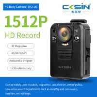 4G Wifi law enforcement Recording Cam Body Camera Police Worn Camera